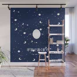 Far out in space (pattern 3) Wall Mural