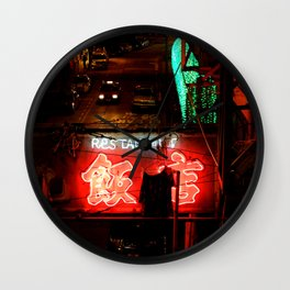 hong kong restaurant sign Wall Clock