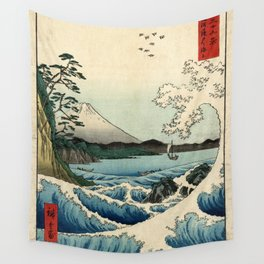 Hiroshige - 36 Views of Mount Fuji (1858) - 23: The Sea off Satta in Suruga Province Wall Tapestry