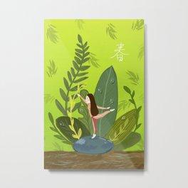 Dance Girl In Grass Metal Print