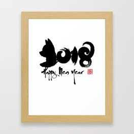 Happy New Year 2018 Year Of The Dog Framed Art Print