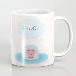 Old World Thought Monkey: オールOK! Coffee Mug