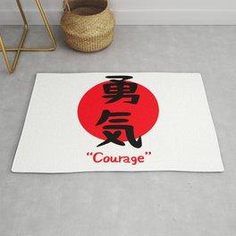 Japanese Word for Courage Kanji Aesthetic Art Gift Rug