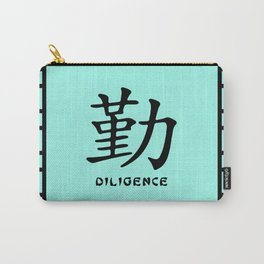 """Symbol """"Diligence"""" in Green Chinese Calligraphy Carry-All Pouch"""