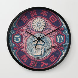 Japanese Postage Stamp 1 Wall Clock