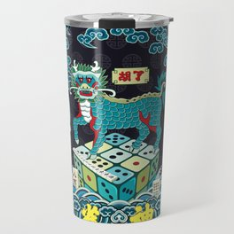 A Beast in human clothing - Chinese military official uniform pattern - Mahjong master Travel Mug