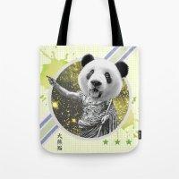 gladiator Tote Bags featuring Gladiator Panda by Ginger Pigg Art & Design