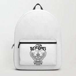 Muay Thai Tattoo Garuda Backpack