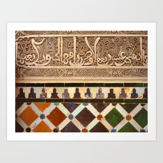 Details in The Alhambra Art Print