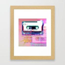 Daylight mixtape Framed Art Print