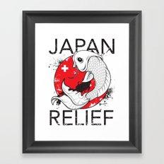 Japan Relief Framed Art Print