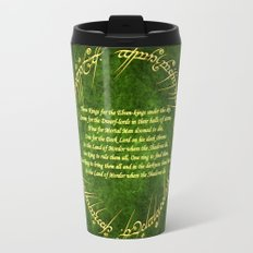 THE LORD OF THE RINGS Travel Mug