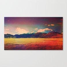 Lovalot Canvas Print