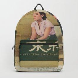 Vintage poster - Tokyo Monogatari Backpack