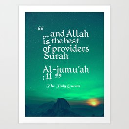 Ispirational Sports Quotes — Quran 5 Art Print