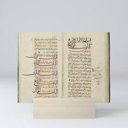 Abu Hamid Muhammad ibn Muhammad Al-Ghazali (d.1111 AD), Ihya ulum al-din ('The Revival of the Religi Mini Art Print