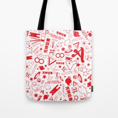 Scarlet A - Version 1 Tote Bag