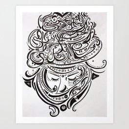 Arab love Art Print