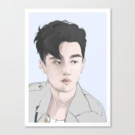 EXO DO Canvas Print