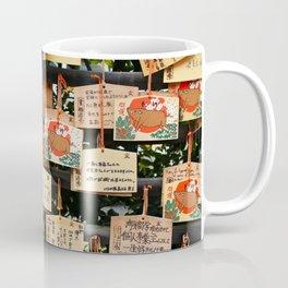 Boar Ema Coffee Mug