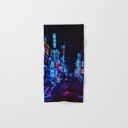 Blue and Purple nights Hand & Bath Towel