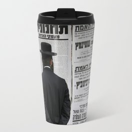 Mea Shearim Palestine Travel Mug