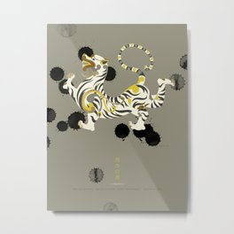 White Tiger of the West Metal Print