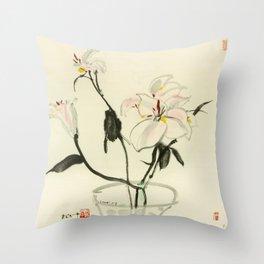 Wu Guanzhong 'Cloves' - 吴冠中 丁香 Throw Pillow