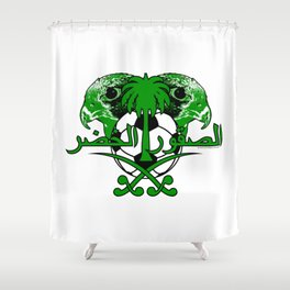 Saudi Arabia الصقور الخضر (Green Falcons) ~Group A~ Shower Curtain