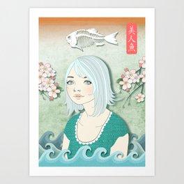 beautiful human fish Art Print