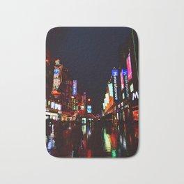 Shanghai 十 Bath Mat