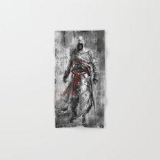 Altaïr Hand & Bath Towel