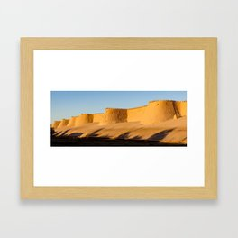 Khiva City Wall - Uzbekistan Framed Art Print