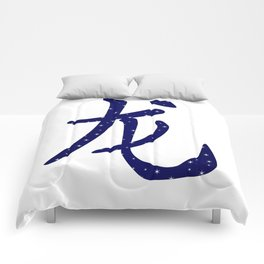 Chinese Year of the Dragon Comforters