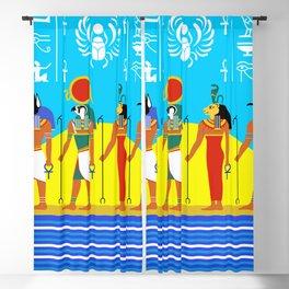 Egyptian Day Blackout Curtain