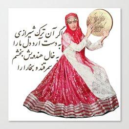 Turk Shirazi Canvas Print
