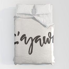 Σ' αγαπώ - Sagapo Duvet Cover