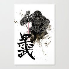 Darth in Dark Canvas Print
