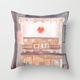 A shop front in Japan Throw Pillow