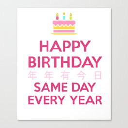 Happy Birthday, Same Day, Every Year Canvas Print