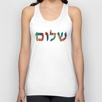 jewish Tank Tops featuring Shalom 10 - Jewish Hebrew Peace Letters by Sharon Cummings