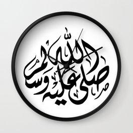 Islamic Calligraphy Art (Peace Be Upon him) Wall Clock