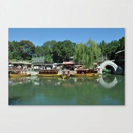 Summer Palace, Beijing Canvas Print