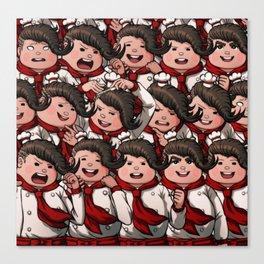 Teruteru Hanamura Canvas Print