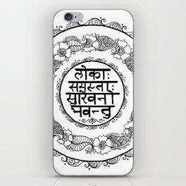 Square - Mandala - Mantra - Lokāḥ samastāḥ sukhino bhavantu - White Black iPhone Skin