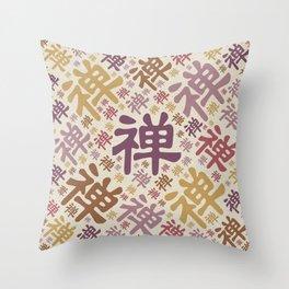Japanese Zen Symbol pattern - pastels Throw Pillow