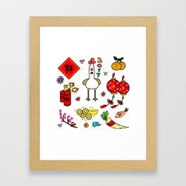 Chinese New Year 2017 Framed Art Print