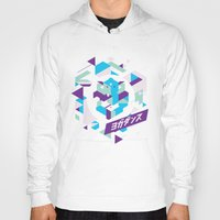 rave Hoodies featuring Space Rave by Affinity Brand