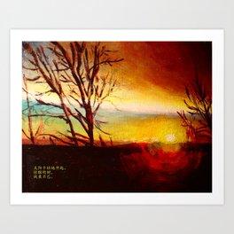 Shiver, near Albany Art Print