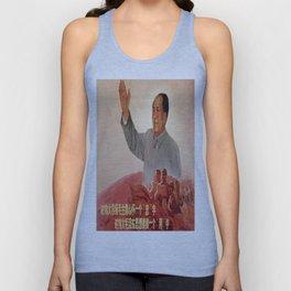 Vintage poster - Mao Zedong Unisex Tank Top